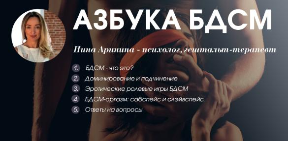 Скриншот 16-10-2018 014349.png