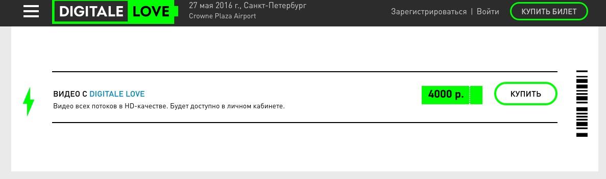 Снимок экрана 2016-06-30 в 23.44.36.jpg
