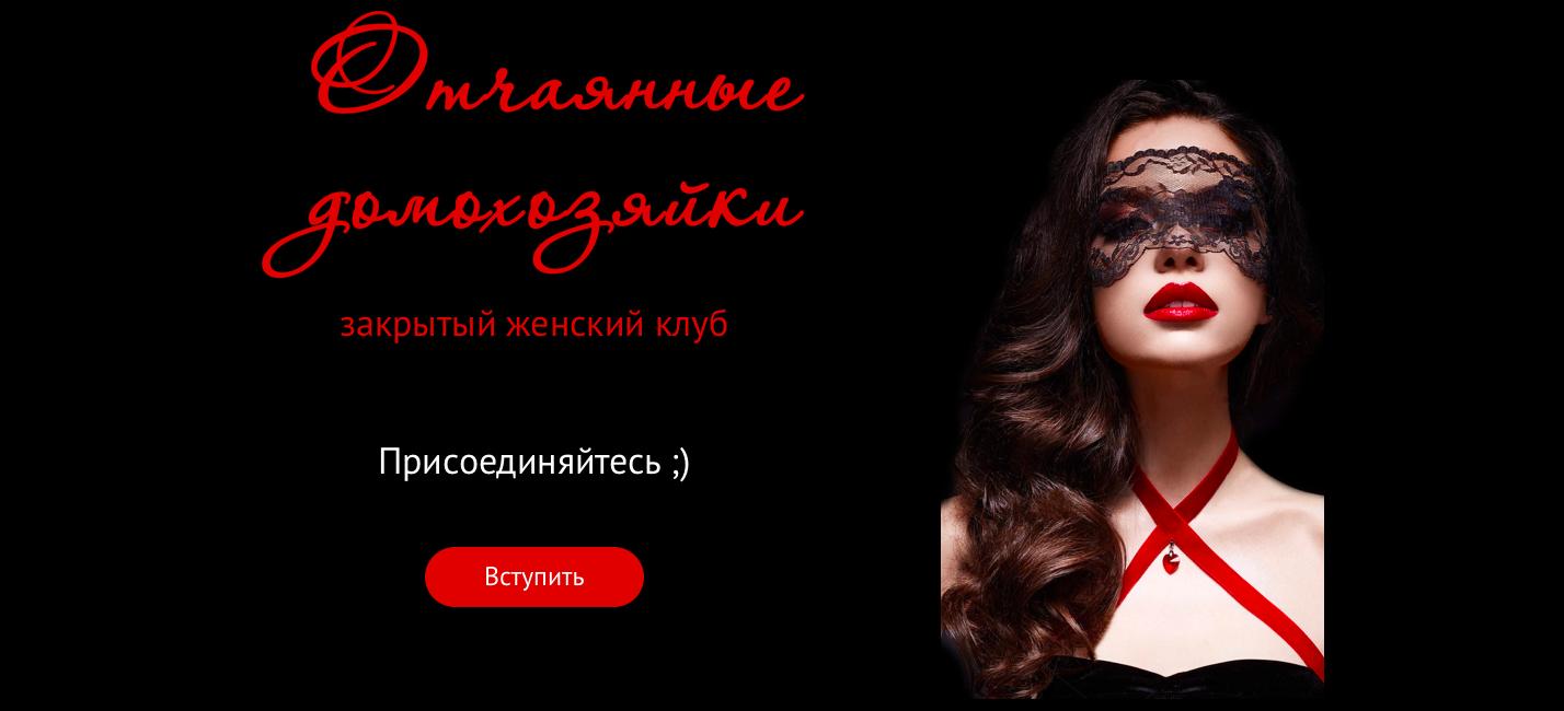 -экрана-2020-03-24-в-19-35-30-png.569079