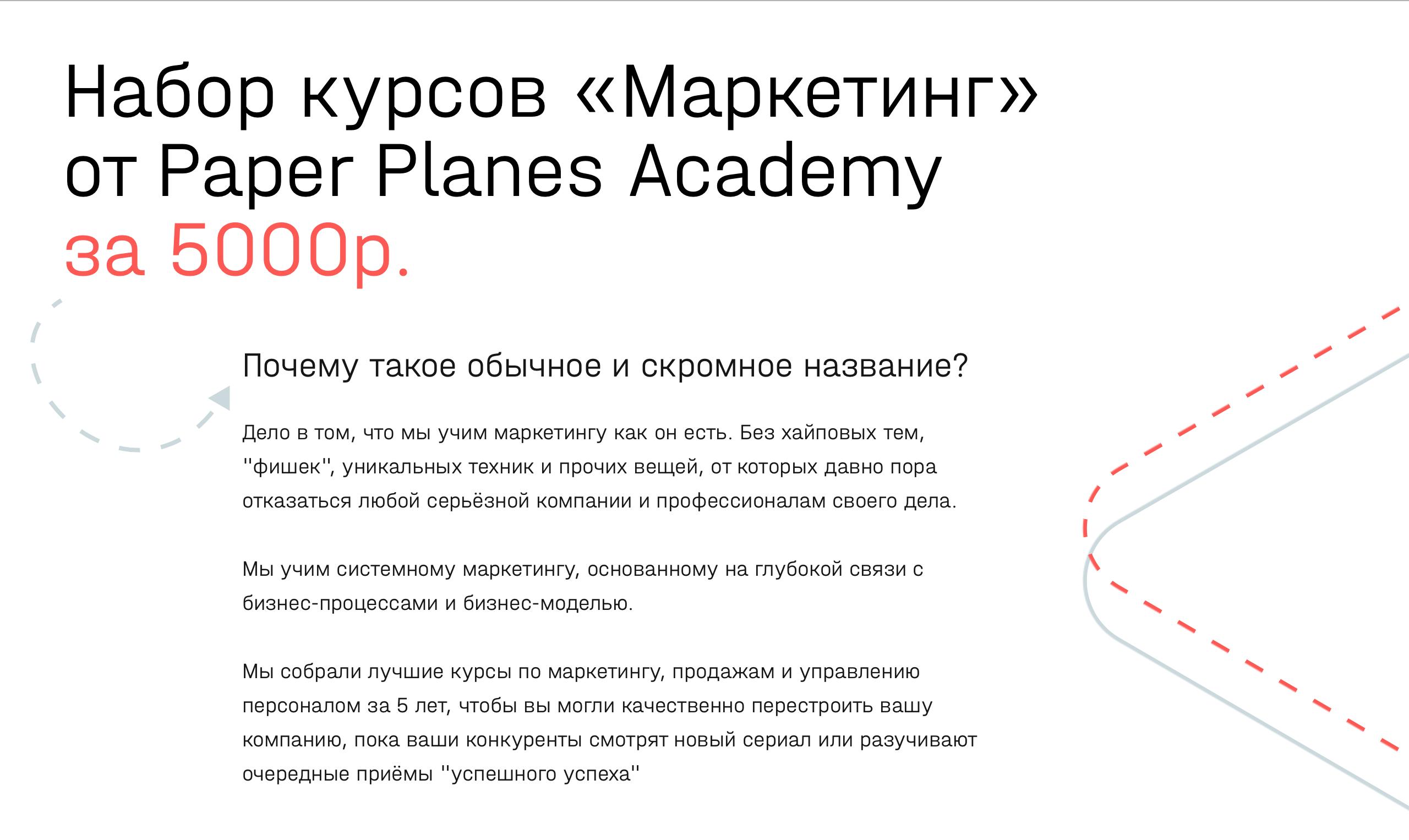 -экрана-2020-05-21-в-15-45-00-png.593953