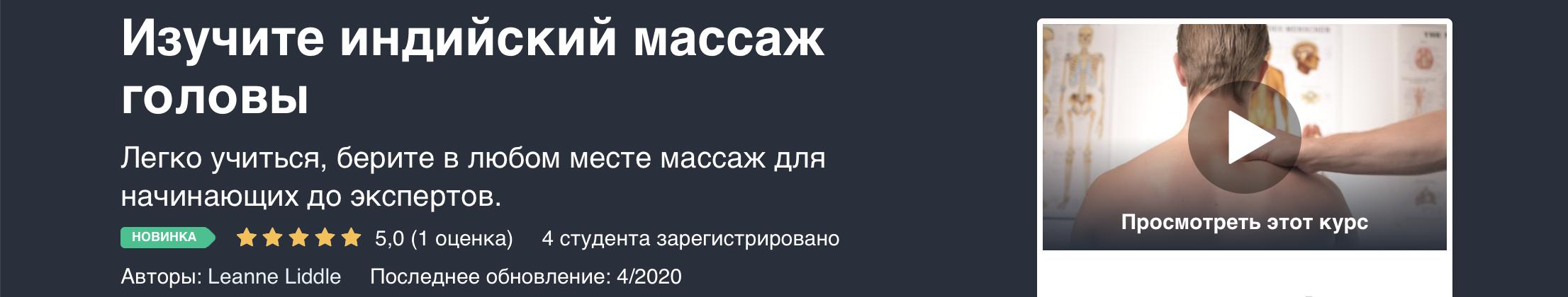 Снимок экрана 2020-06-02 в 16.27.09.png
