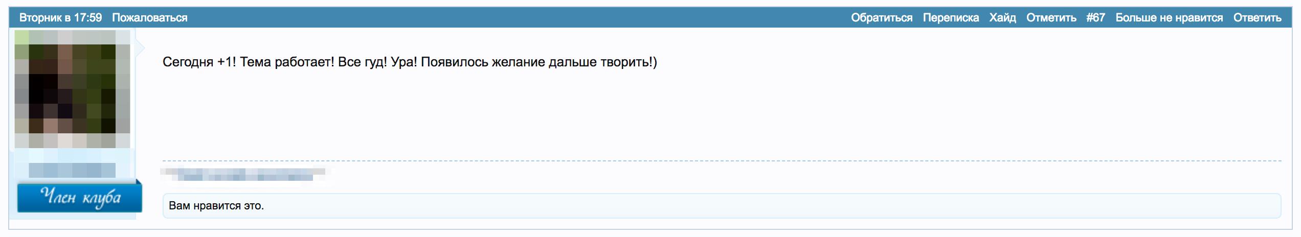 Снимок_экрана_2018-09-24_в_13_11_57.png