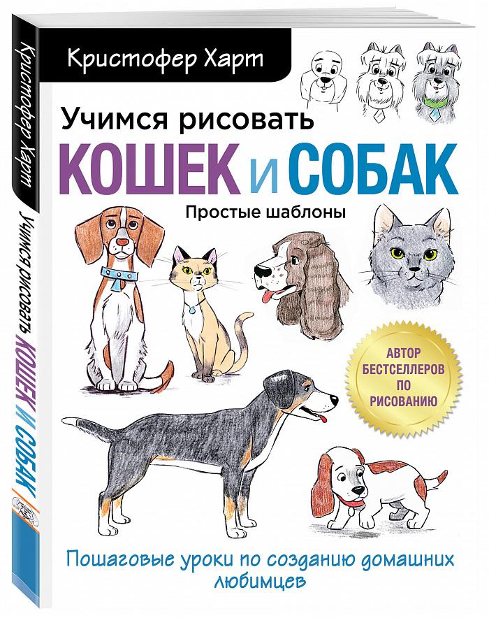 собаки.jpg