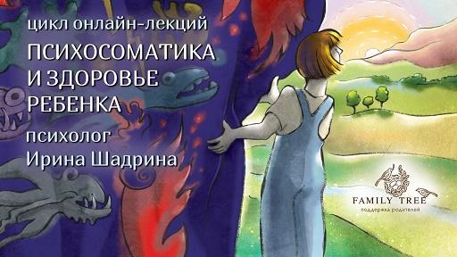 somatikakurs-1024x576.jpg