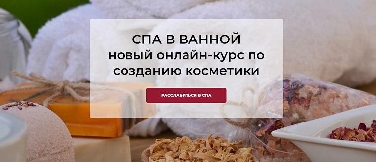 СПА.jpg
