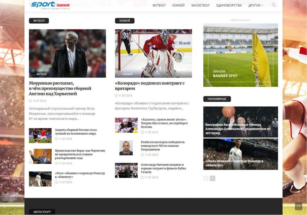 sport-news-10216-1000x700.jpg