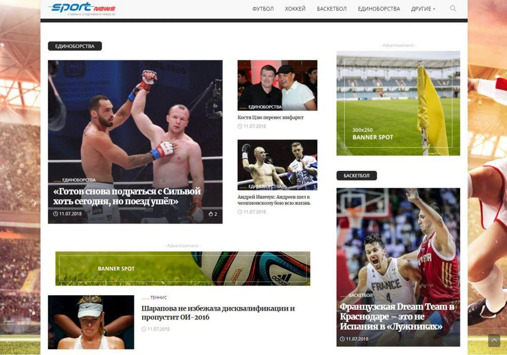 sport-news-10218-1000x700.jpg