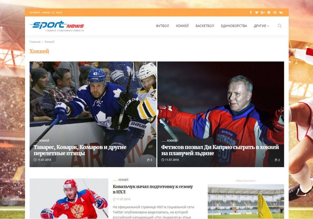 sport-news-10221-1000x700.jpg