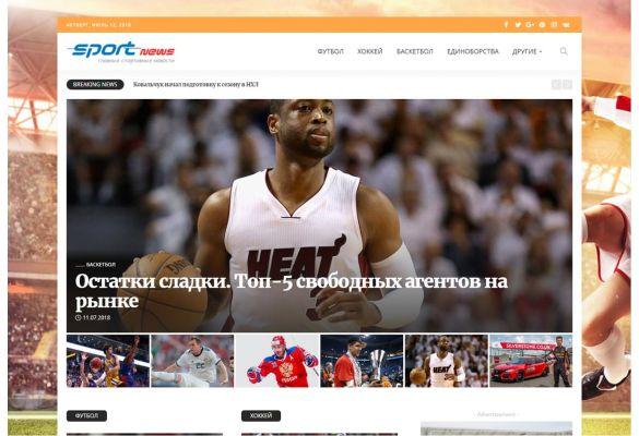 sport-news-585x400.jpg