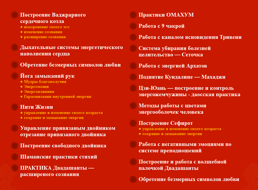 ст 4-2.png