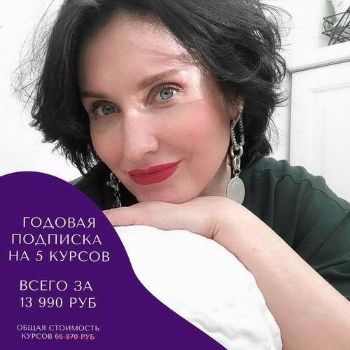 style_lena_grebennikova_126820602_1420761248259572_1940738298455615915_n.jpg