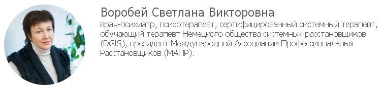 СВ.jpg