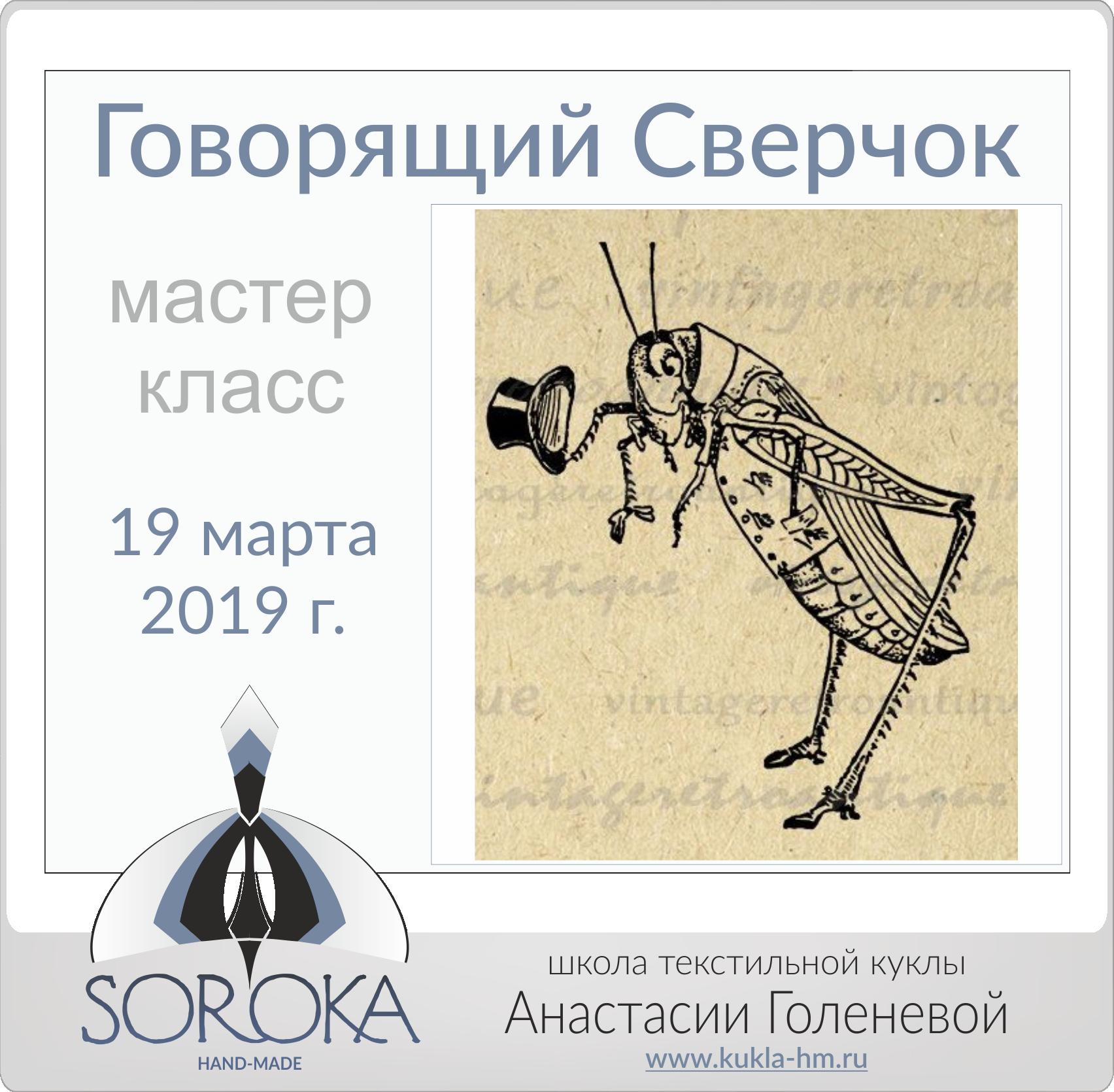 sverchok_2.png
