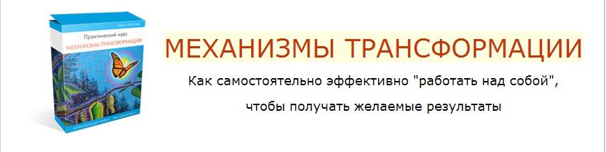 тм.jpg