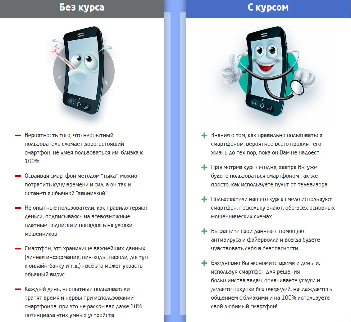 Новинка: Гений смартфона | Инфоклуб