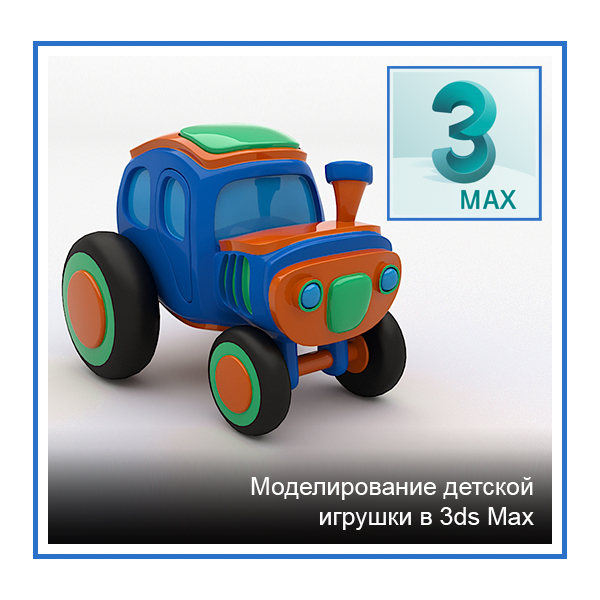 toy-modeling-jpg.508458