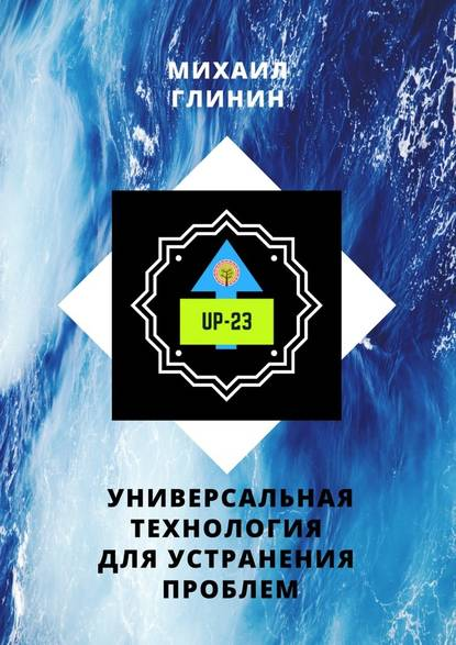 UP-23.jpg