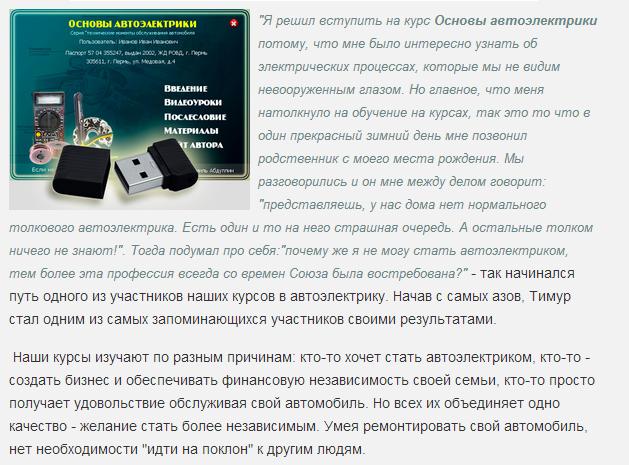 upload_2014-8-6_15-44-15.png