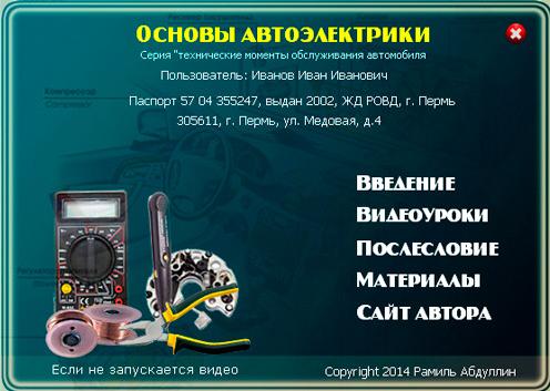 upload_2014-8-6_15-45-50.png