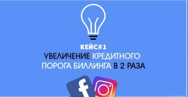 upload_2018-10-11_15-52-48.png