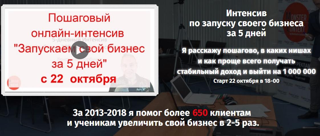 upload_2018-10-25_16-48-38.png