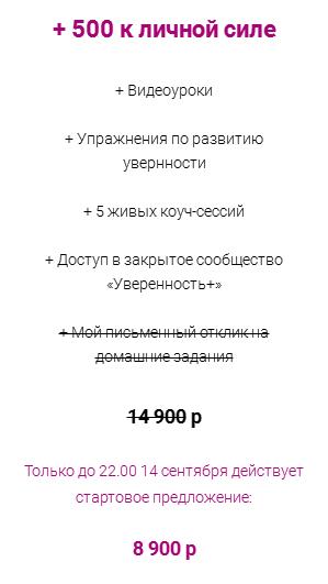 upload_2018-9-13_18-51-1.png