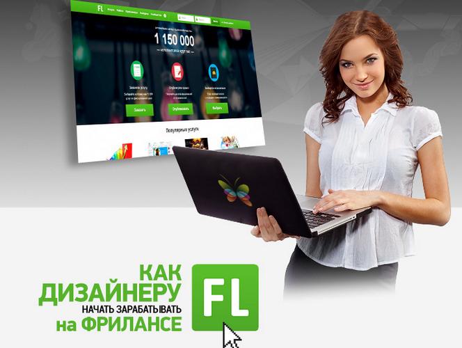 Фрилансер организация времени как фрилансеру платить налоги в беларуси