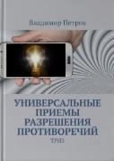 upload_2019-9-11_2-24-32.png