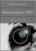 upload_2019-9-11_2-24-53.png