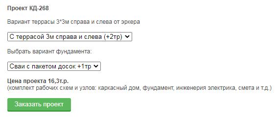 upload_2020-11-22_21-8-13.png