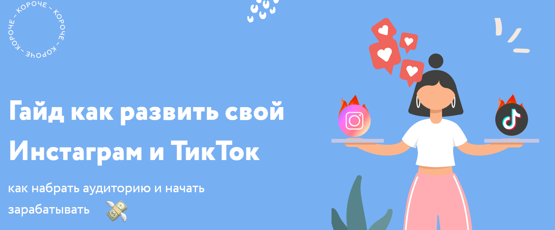 upload_2020-6-11_22-59-38.png