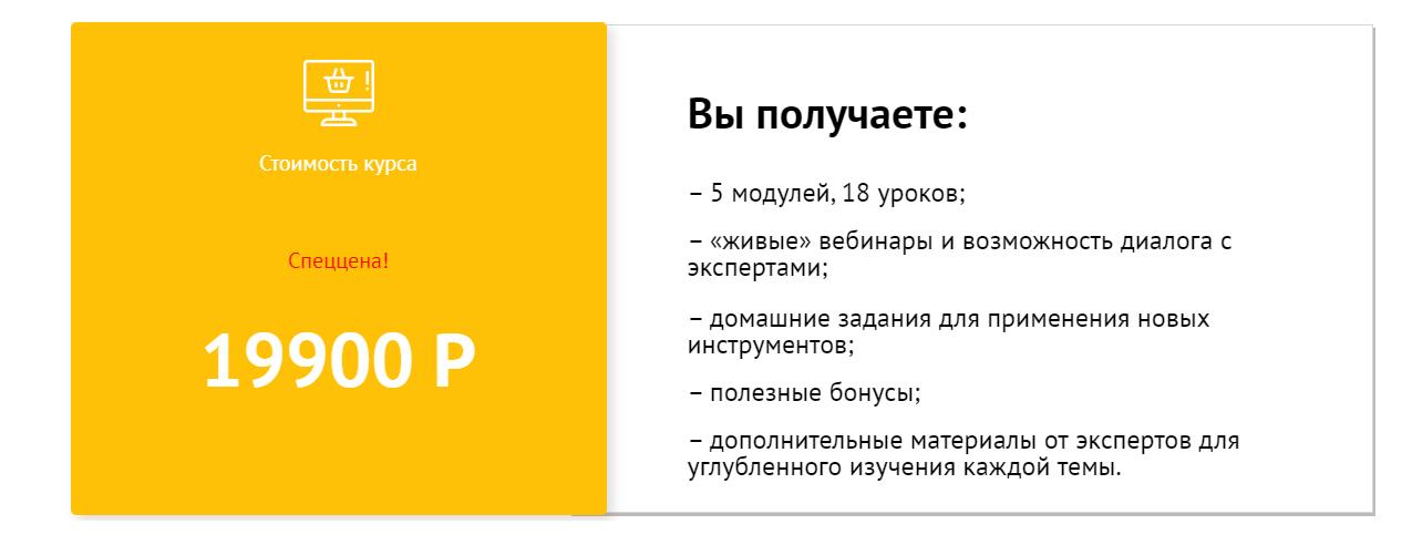 upload_2020-7-16_15-36-42.png