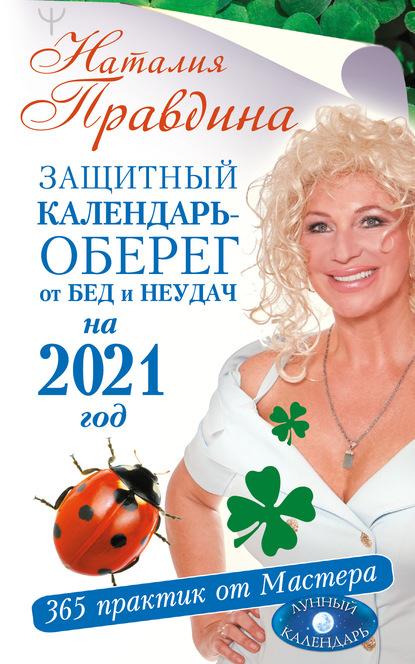 upload_2020-9-13_13-37-4.png