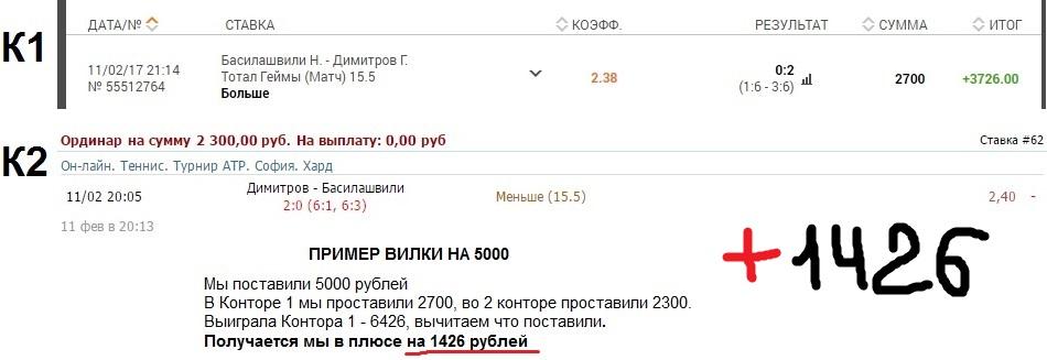 vinlayn_11_fev_1426_FINISh.jpg
