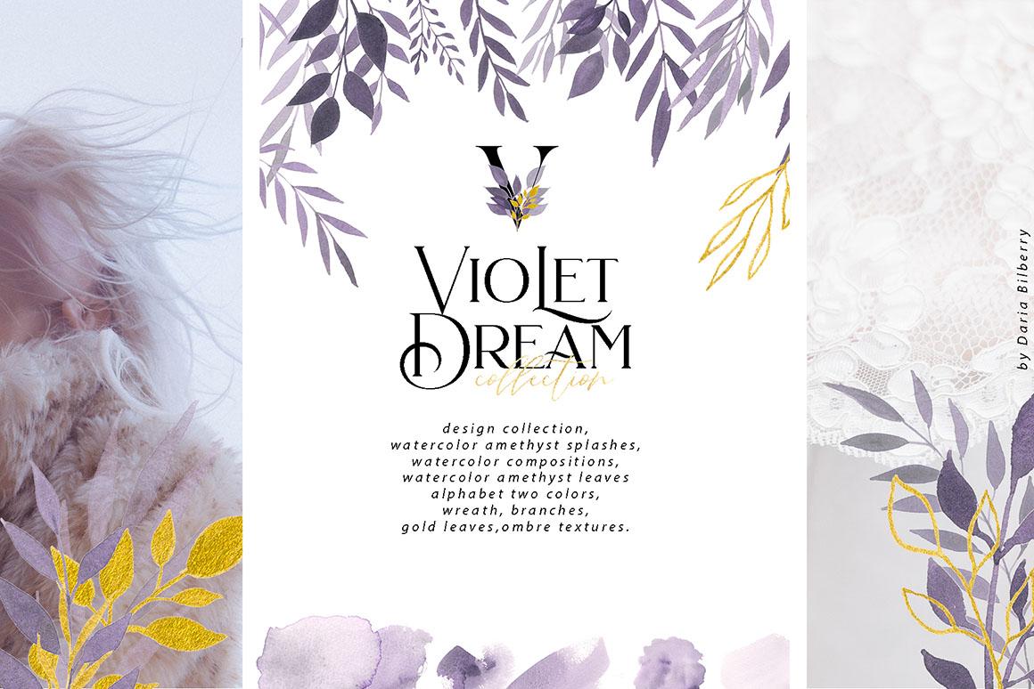 Violet-Dream-1.jpg