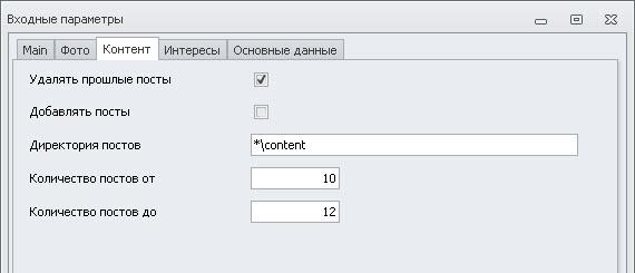 vk3.jpg