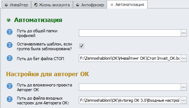 ВН Автоматизация.png