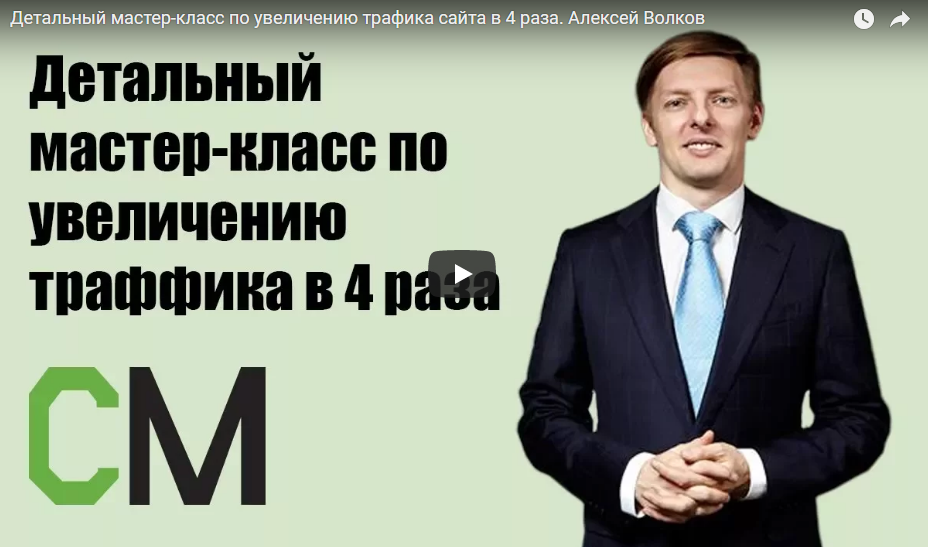 волков.png