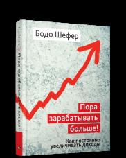 w182-h300-c-media-catalog-books-9789851537453.png