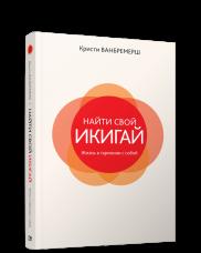 w182-h300-c-media-catalog-books-9789851540538.png