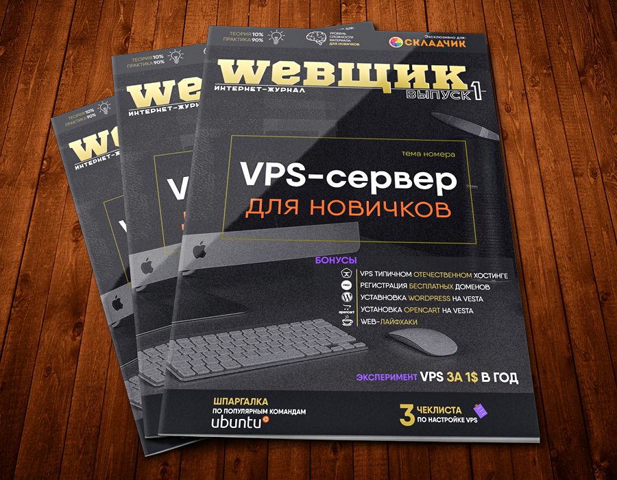 web_glav.jpg