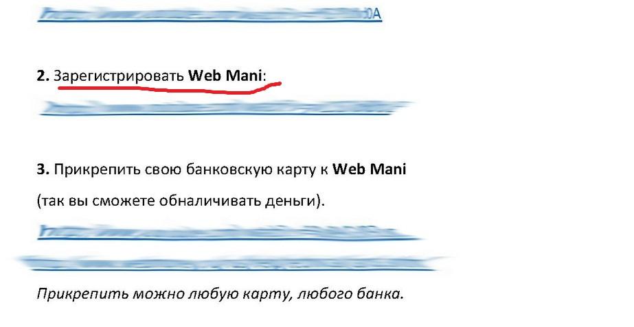 webmani.jpg