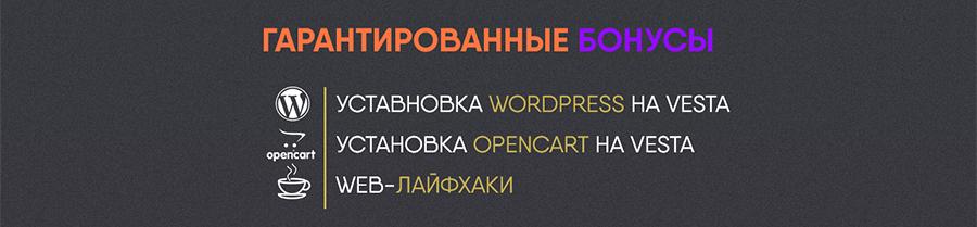 WEBЩИК_—_Выпуск_1_(ДЕМОВЕРСИЯ)_-_2017-09-14_14.29_02.jpg