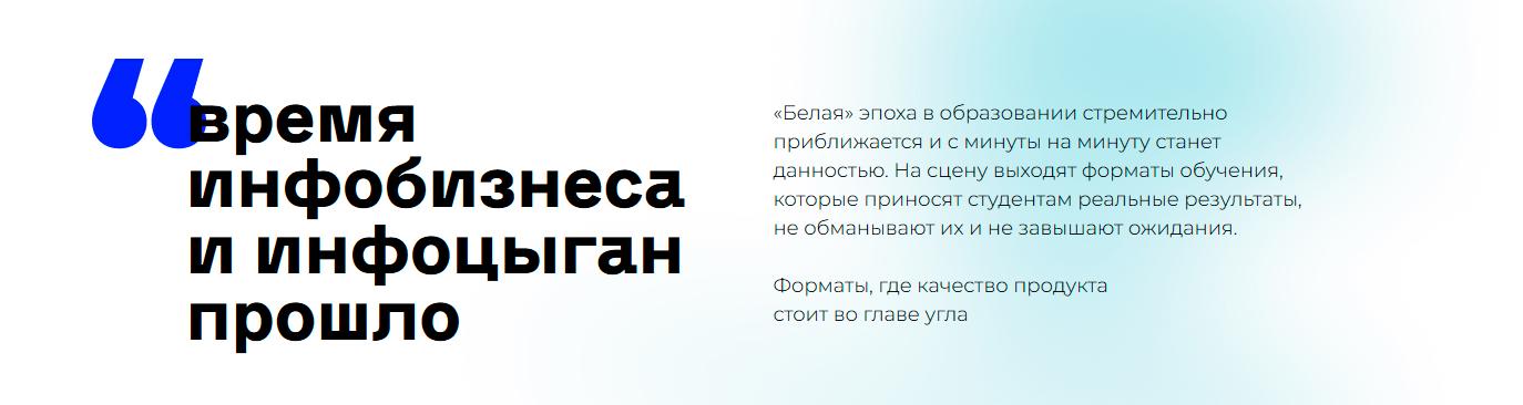 whiteconf(2).jpg