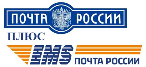 Woocommerce-Pochta-Rossii-and-EMS-russian-post.jpg