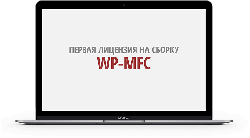 wp-mfc.png