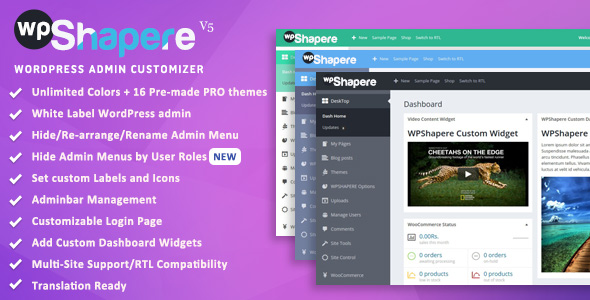 wpshapere-inline-preview-new.jpg