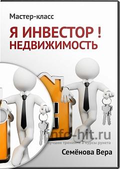 ya_investor_nedvizhimost.jpg