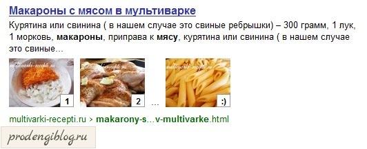yandex_img.jpg