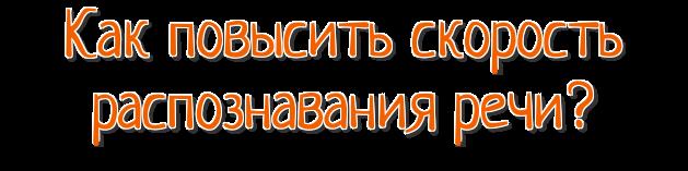 zagolovok2.png